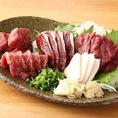 新鮮な馬肉だから馬刺しが美味しいことは当たり前!