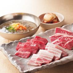 焼肉 ヌルボン ガーデン 荒尾のおすすめ料理1