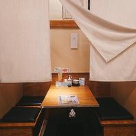 小倉駅7分 店内仕切り席ございます。