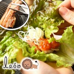 韓国料理&サムギョプサル Leonの写真