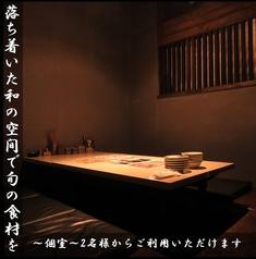 神州wasabi しんしゅうわさびの雰囲気1