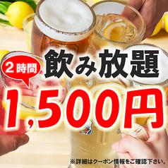 忍家 水戸駅南本店のおすすめポイント1