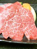 焼肉 DINING 太樹苑 渋谷店のおすすめ料理2