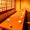 浜松町 和の家のおすすめポイント2