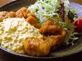 はらどけい 上田のおすすめ料理2