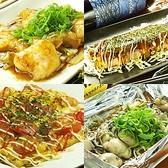 お好み焼きダイニング 川崎のおすすめ料理2
