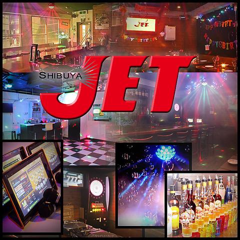 渋谷 JET ジェット 渋谷三丁目店