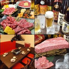 国産焼肉専門 銀和佐 西中島店の写真