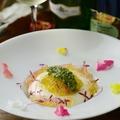 料理メニュー写真《数量限定》自家製ブッラータとトマトのクーリー
