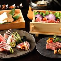 赤坂での接待・会食や各種宴会に最適な飲み放題付コース