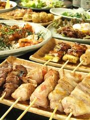 串陣 羽村店のおすすめ料理1