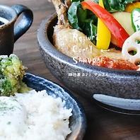 4種類の選べる旨味とコクの超濃厚ブイヨン絶品スープ