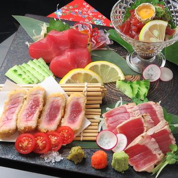 郷彩 根っこ 熊本のおすすめ料理1