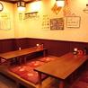 栄華楼 上野店のおすすめポイント1