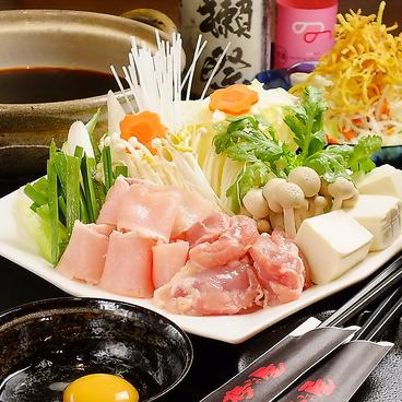 きてや 西武新宿駅前店のおすすめ料理1