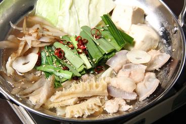 九州居酒屋 嘉祥のおすすめ料理1