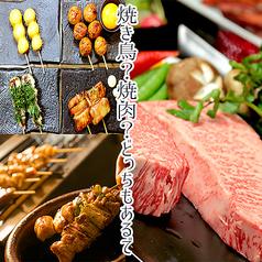 鉄板肉と炭火焼き鳥 黒鉄 くろがね 難波のおすすめ料理1