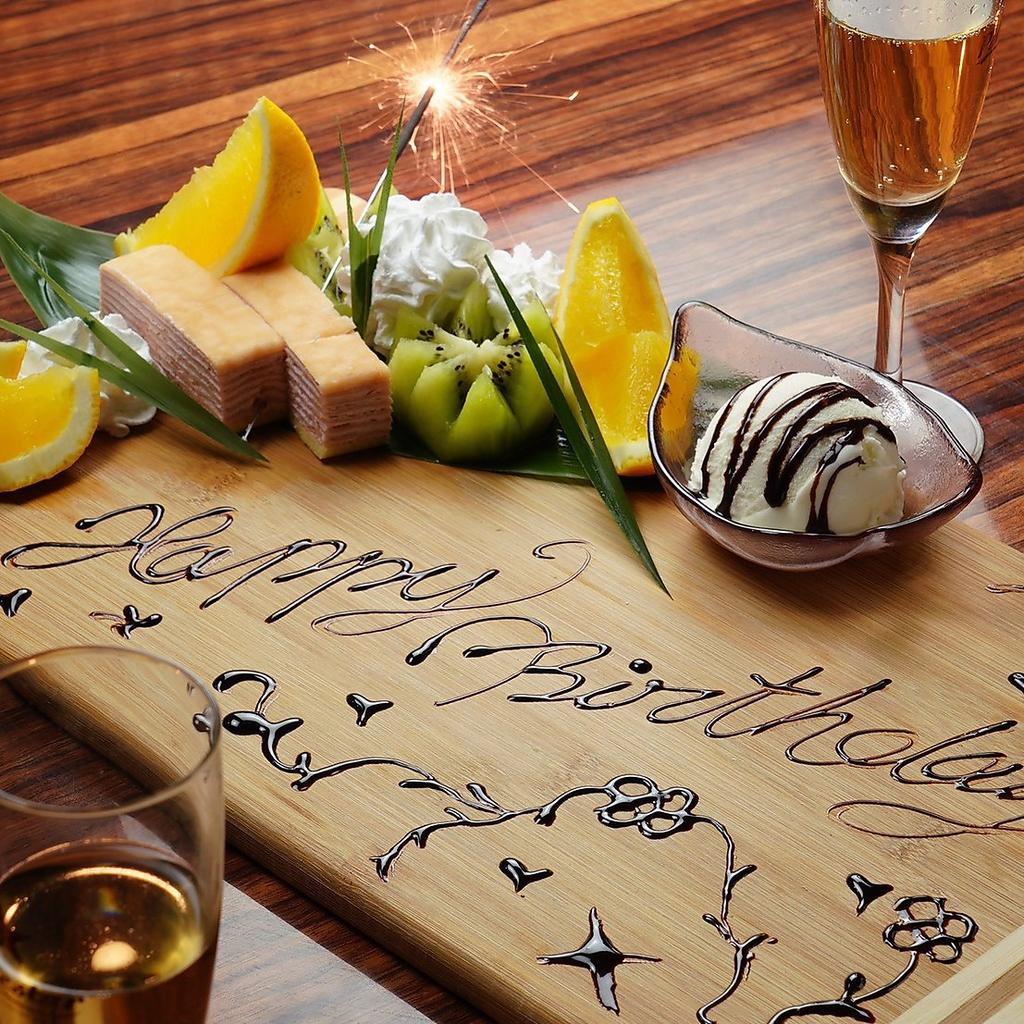 Sofa Dining &Terrace Garden 鹿児島天文館店《ソファダイニング&テラスガーデン》|店舗イメージ4