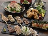 炭焼 鶏はし 浜田山店の詳細