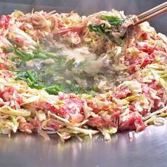 炊き肉 牛ちゃん 神戸店の特集写真