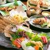 和食や 神楽坂のおすすめポイント1