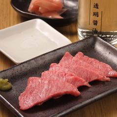 深夜焼肉 肉 wajima 三国ヶ丘店のおすすめポイント1