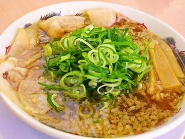 来来亭 宇部西岐波店のおすすめ料理1