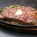 料理メニュー写真熟成ビーフステーキ 200g