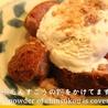 琉球銘菓 三矢本舗 恩納店のおすすめポイント2