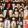 新潟うまいもん酒場 かかし屋 楽天地のおすすめポイント2
