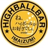 IMAIZUMI HIGHBALL BAR イマイズミ ハイボールバーのロゴ