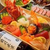 肥後の海賊 前川水軍 国体通店のおすすめ料理2