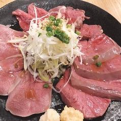 朝〆直送 豚ホルモン 井上臓器 亀戸店のおすすめ料理1