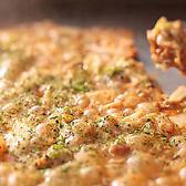 鉄板焼肉まっちゃんのおすすめ料理3