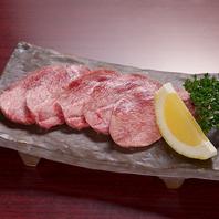 KARAKARAもう一つのウリは上質なお肉!