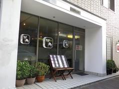 dog cafe Rela....x リラックスの写真