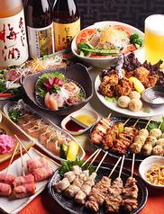 喜のかこい 池田駅前店のおすすめ料理1