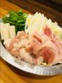 料理メニュー写真博多風もつ鍋