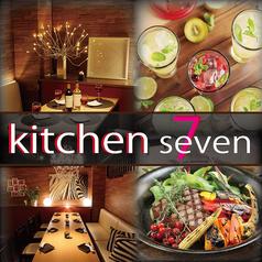 河原町バル kitchen7 キッチンセブンの写真