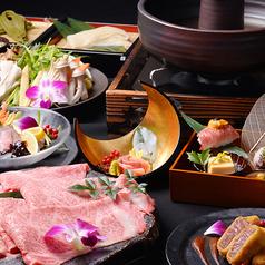 すき焼きと蟹 木曽平沢のおすすめ料理1