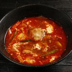 カルビスープ(辛口)