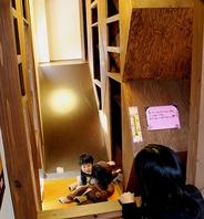 木製ジャングルジム&KIDSルーム完備!!24名OK掘り個室有!
