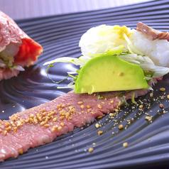 自家製ローストビーフ握り寿司 一貫