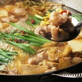 福岡名物『もつ鍋』!熱々プリプリのもつが食欲をそそります。〆はちゃんぽん麺で!※写真は3人前のイメージ画像です。