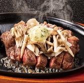 ステーキのどん 荒牧のおすすめ料理2