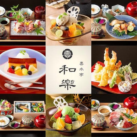 ■毎朝仕入れる海鮮を使用した海鮮御膳と九州産の素材を使った『和スイーツ』も人気!
