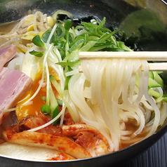 力丸 難波千日前店のおすすめ料理1