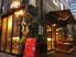 restaurant&bar UNOのロゴ