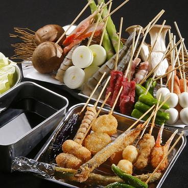 海鮮れすとらん 魚輝水産 草津店のおすすめ料理1
