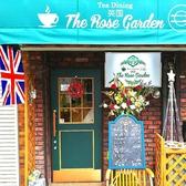 英国 The Rose Gardenの詳細